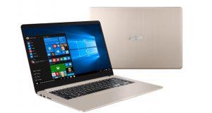 El fabricante presentó su nueva notebook de 15.6 pulgadas, con un perfil de 17.9 mm y un peso de 1.5kg. Cuenta con un procesador Intel Core de 7ª generación con memoria de hasta 8GB DDR4 a 2133Hz y gráficos Nvidia GeForce 940MX.